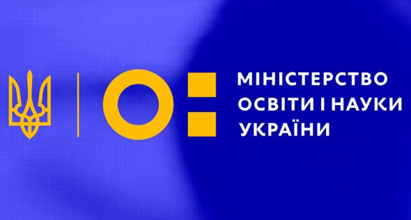 для закладів освіти все залишиться незмінним » Старокостянтинівська районна  державна адміністрація