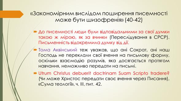 культура русской провинции новые исследования материалы научно практической конференции