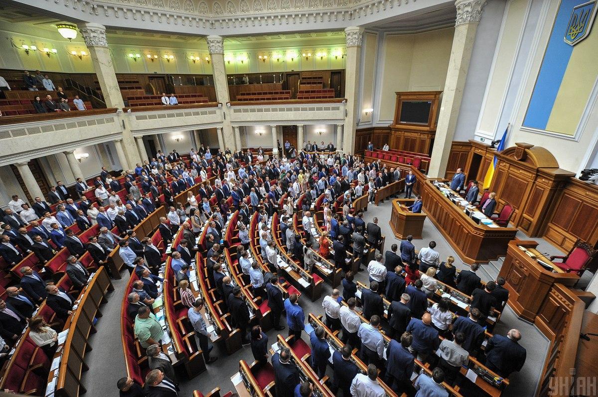 Верховна Рада відкрила п'яту сесію IX скликання