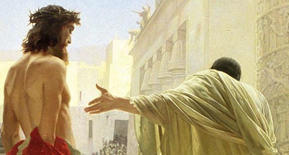 Процес Ісуса Христа | Збруч