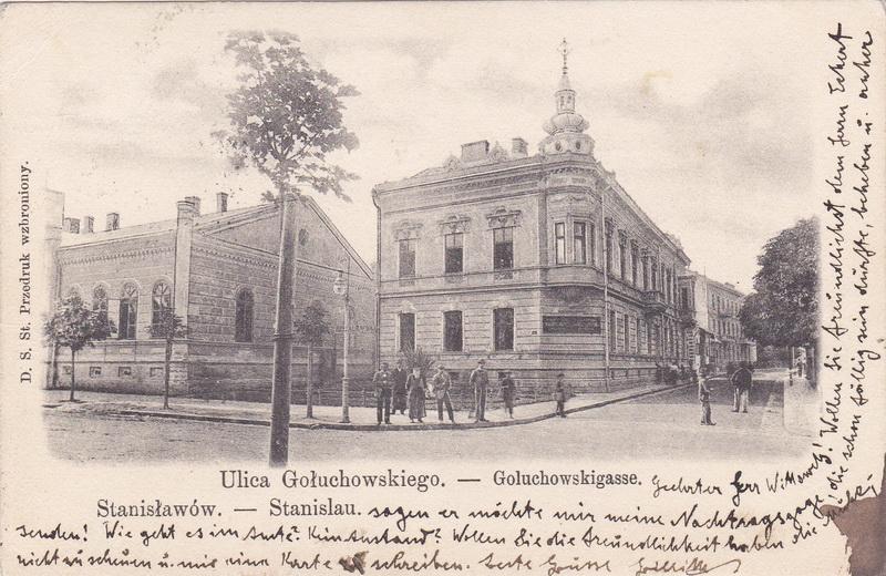 """Результат пошуку зображень за запитом """"станіславів 1912"""""""
