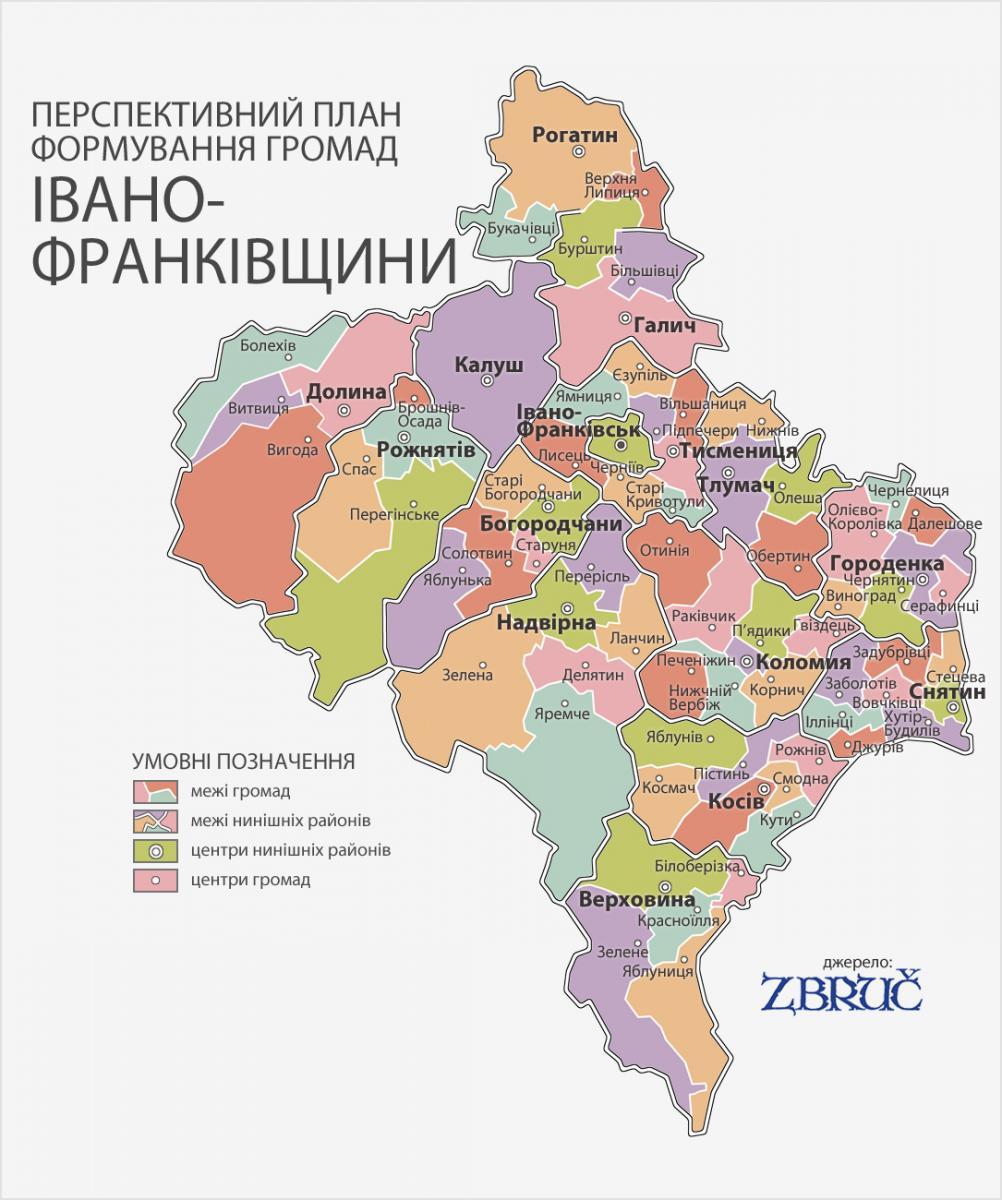 Зареєстровано законопроект про новий поділ районів на Прикарпатті