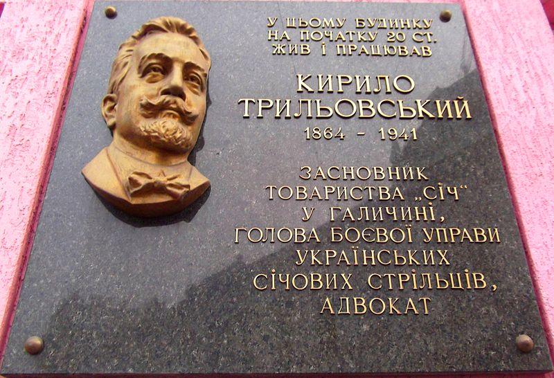 У Коломиї перепоховали нащадків Кирила Трильовського, прах яких передали з Мюнхена. ФОТО 2