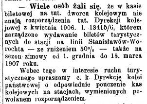 Станиславів сто років тому: як туристи зі знижками у Карпати на лижі  їхали 16