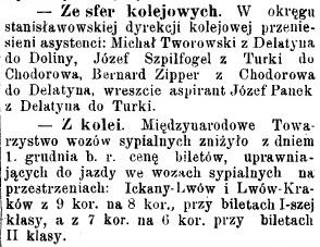 Станиславів сто років тому: як туристи зі знижками у Карпати на лижі  їхали 18