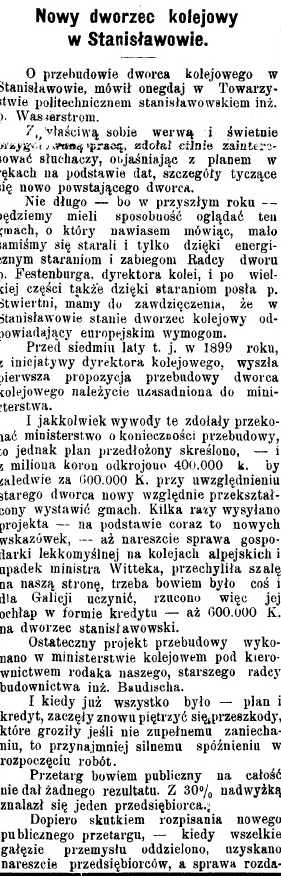 Станиславів сто років тому: як туристи зі знижками у Карпати на лижі  їхали 2